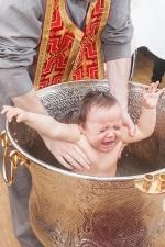 Свето кръщение 18