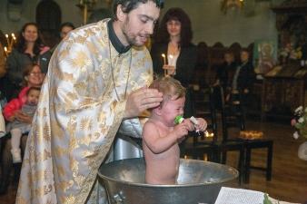 Свето кръщение 20