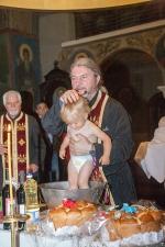 Свето кръщение 4